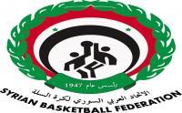 -العربي-السوري-لكرة-السلة.jpg