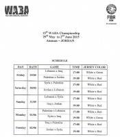 بطولة غرب آسيا الـ 15 للرجال - الأردن أيار 2015